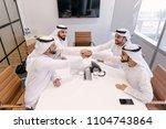 arabian men meeting and talking ... | Shutterstock . vector #1104743864