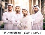 arabian men meeting and talking ... | Shutterstock . vector #1104743927