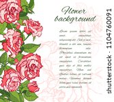 floral background. hand drawn... | Shutterstock .eps vector #1104760091