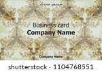 business card vector. classic... | Shutterstock .eps vector #1104768551