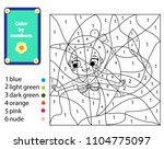 children educational game.... | Shutterstock .eps vector #1104775097