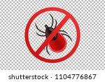 vector realistic isolated... | Shutterstock .eps vector #1104776867