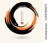 black and orange ink round... | Shutterstock .eps vector #1104783071
