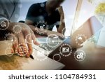 e learning with connected gear... | Shutterstock . vector #1104784931