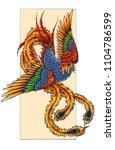 vector illustration of phoenix... | Shutterstock .eps vector #1104786599