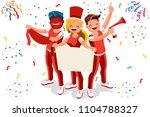 cheering crowd of football fans ... | Shutterstock . vector #1104788327