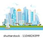 river side landscape with... | Shutterstock .eps vector #1104824399