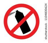 black aerosol spray can icon on ... | Shutterstock .eps vector #1104830624