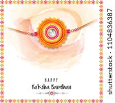 rakhi  indian brother and... | Shutterstock .eps vector #1104836387