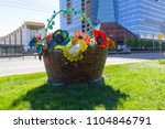 big basket with artificial...   Shutterstock . vector #1104846791