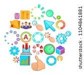 insignia icons set. cartoon set ... | Shutterstock .eps vector #1104861881