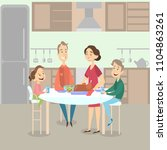 family dinner with turkey dish... | Shutterstock . vector #1104863261