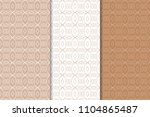 brown and white geometric... | Shutterstock .eps vector #1104865487