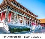 footscray  vic australia june...   Shutterstock . vector #1104866339