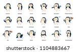 cartoon penguin stickers set... | Shutterstock . vector #1104883667