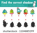 cute little cactus find the... | Shutterstock .eps vector #1104885299