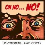 pop art comic book panel with... | Shutterstock .eps vector #1104894959