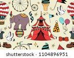 seamless pattern circus...