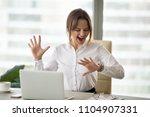 excited happy employee looking... | Shutterstock . vector #1104907331