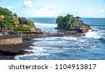 many tourists at tanah lot... | Shutterstock . vector #1104913817