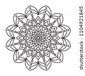 simple basic easy mandalas... | Shutterstock . vector #1104921845