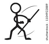 stick figure kung fu staff spin | Shutterstock .eps vector #1104922889
