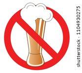set no sign  no alcohol... | Shutterstock .eps vector #1104930275