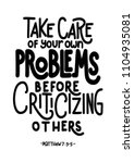 take care of your problems on... | Shutterstock .eps vector #1104935081