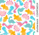 seamless pattern of  ute... | Shutterstock .eps vector #1104936014