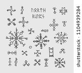futhark norse viking runes and... | Shutterstock .eps vector #1104939284
