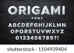 modern white paper font.... | Shutterstock .eps vector #1104939404