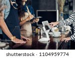 customer self service order... | Shutterstock . vector #1104959774