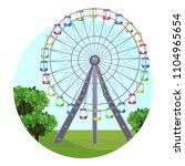 ferris big observation rotating ... | Shutterstock .eps vector #1104965654