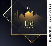 black islamic eid festival... | Shutterstock .eps vector #1104973511