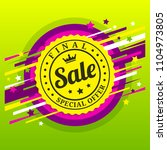 final sale poster  banner.... | Shutterstock .eps vector #1104973805