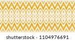 ikat seamless pattern. vector... | Shutterstock .eps vector #1104976691