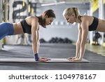 sportive girls are training on... | Shutterstock . vector #1104978167