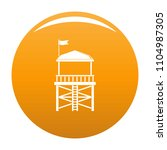 rescue tower icon. simple...   Shutterstock .eps vector #1104987305