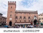 Victory Tower Ferrara  Fortres...