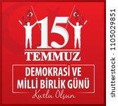 demokrasi ve milli birlik gunu... | Shutterstock .eps vector #1105029851