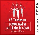 demokrasi ve milli birlik gunu... | Shutterstock .eps vector #1105029854