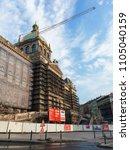 national museum  prague  czech... | Shutterstock . vector #1105040159