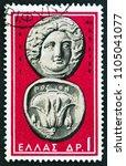 greece   circa 1959  a stamp... | Shutterstock . vector #1105041077
