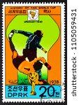 north korea   circa 1978  a... | Shutterstock . vector #1105059431