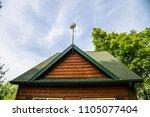 satellite dish radar on cabin...   Shutterstock . vector #1105077404