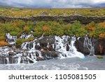 the stunning hraunfossar in... | Shutterstock . vector #1105081505