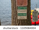 safety first water sign dock...   Shutterstock . vector #1105084004
