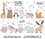 vector cartoon sketch... | Shutterstock .eps vector #1105086011