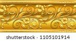 golden ornamental segment | Shutterstock .eps vector #1105101914