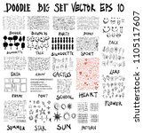 doodle vector big collection of ... | Shutterstock .eps vector #1105117607
